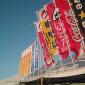 2011年夕日コンサート
