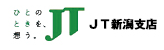 JT新潟支店